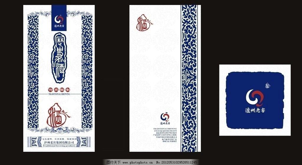 白酒包装 青花瓷 包装设计 分层图 红花瓷 洒盒 广告设计模板