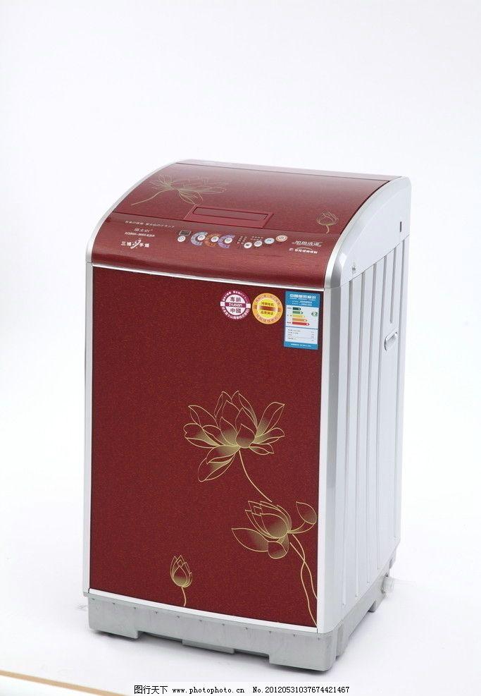 富士山全自动洗衣机图片