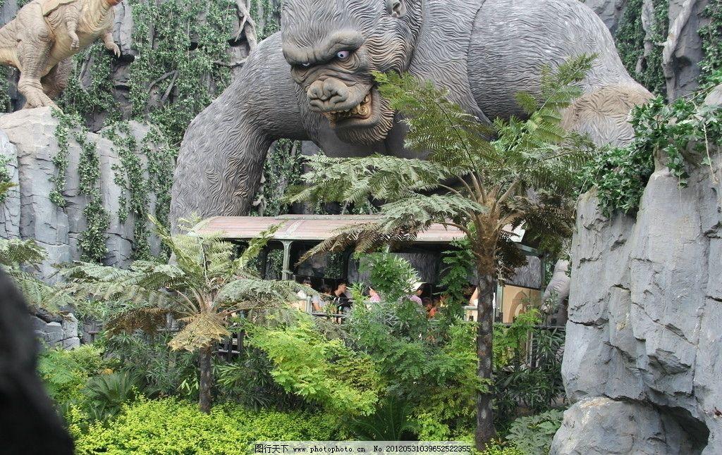 金刚 常州 恐龙园 恐龙 雕塑 建筑园林 摄影 72dpi jpg