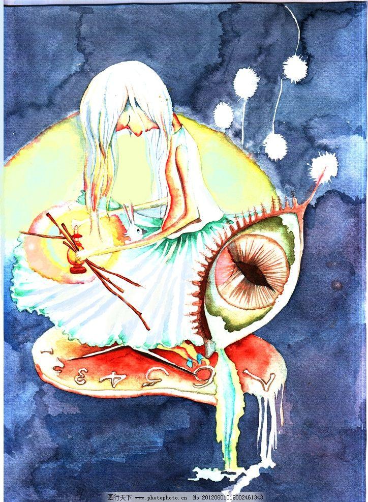 内心的秘密 手绘插画 女孩 水粉画 插画 梦想 生活 彩粉画 卡通画