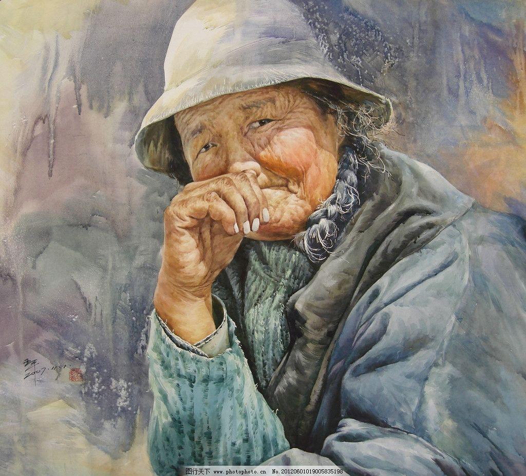 老人人物水彩画作品图片