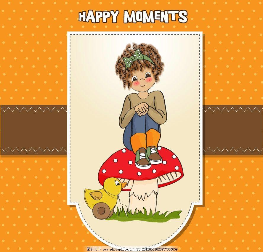 幼儿 儿童 小学生 快乐 手绘 圆点 花纹 花边 边框 卡通 贺卡 卡片