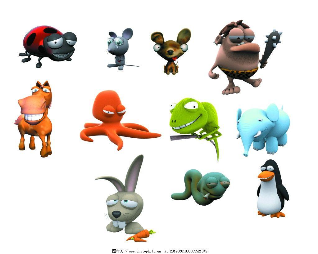 3d卡通动物图片
