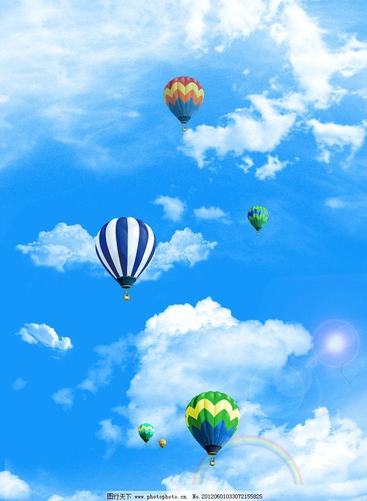 蓝天白云 天空 蓝色 热气球 电脑屏保 电脑桌面 壁纸 天花团