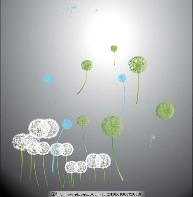 设计图库 设计元素 装饰图案    上传: 2012-6-1 大小: 4.
