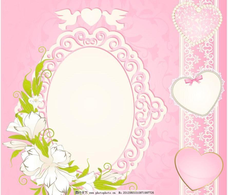 欧式花纹花朵 爱心爱情小鸟图片