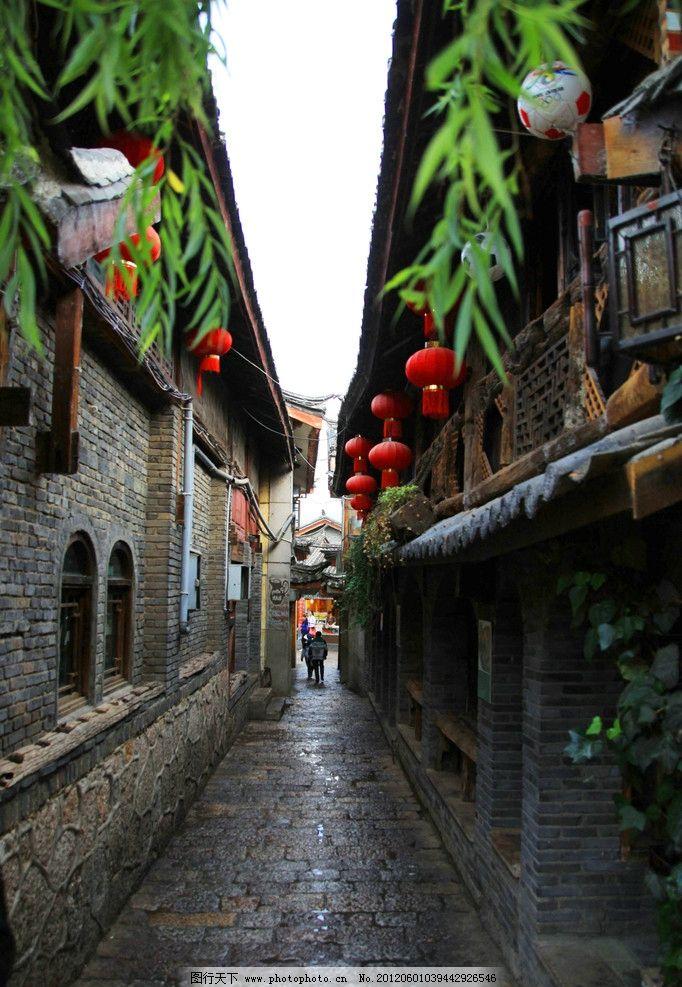 丽江古城 云南 古街 商铺 商店 傣族 纳西建筑 古建筑 古迹