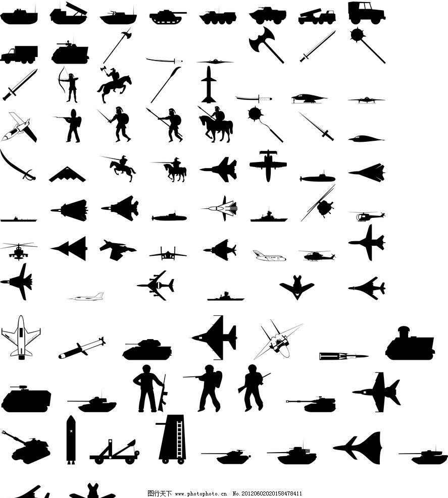 小飞机图标图片