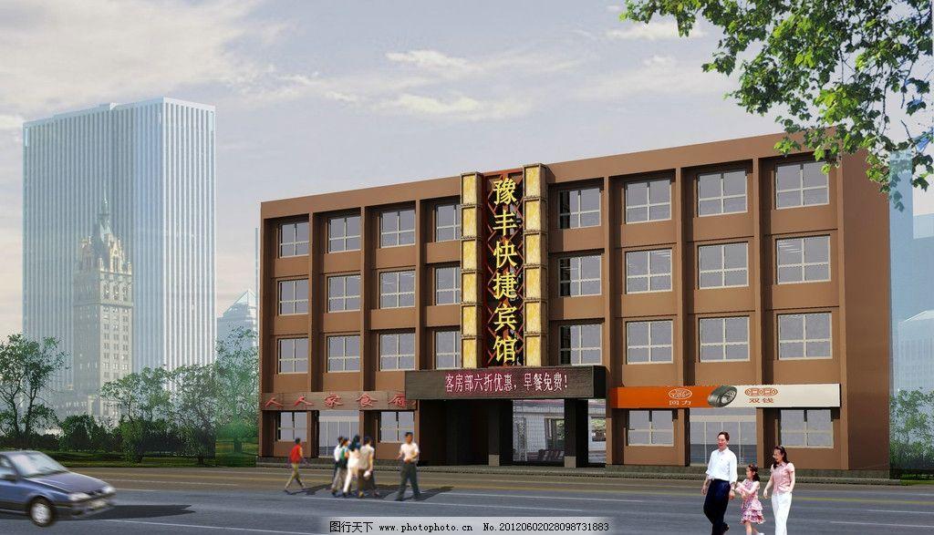 宾馆门头 宾馆 门头 led 防腐木 楼房 建筑设计 环境设计 设计 72dpi