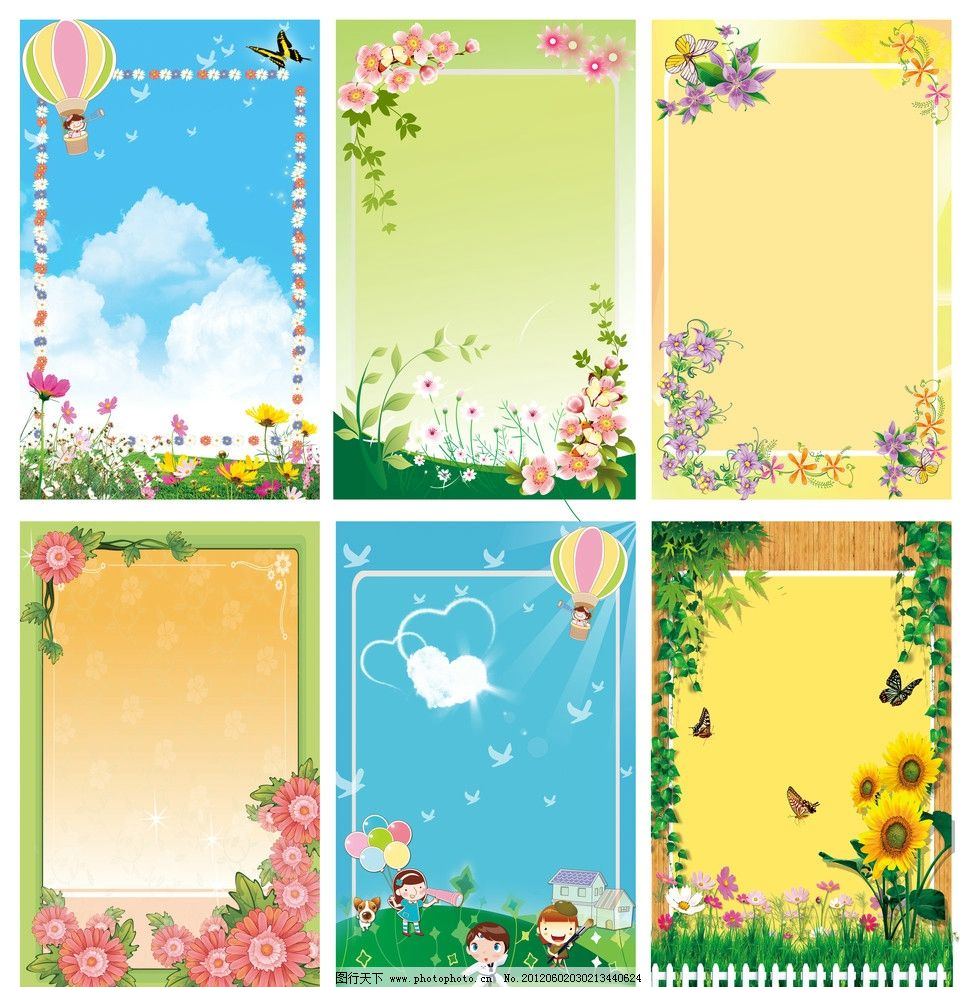 向日葵 矢量花朵 气球 蝴蝶 绿草地 边框 房子 花藤 飞鸟 学校素材