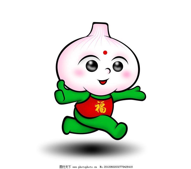 大蒜 娃娃 卡通 可爱 ps分层 红肚兜 福字 卡通形象 人物 psd分层素材