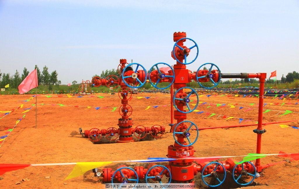 采气井口 石油 天然气 气田 天然气井 井口 采气树 鄂尔多斯 呼吉尔特