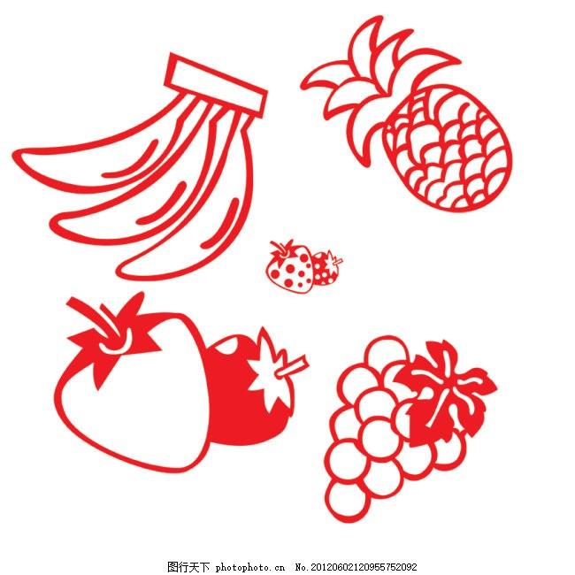 水果剪纸大全步骤图片