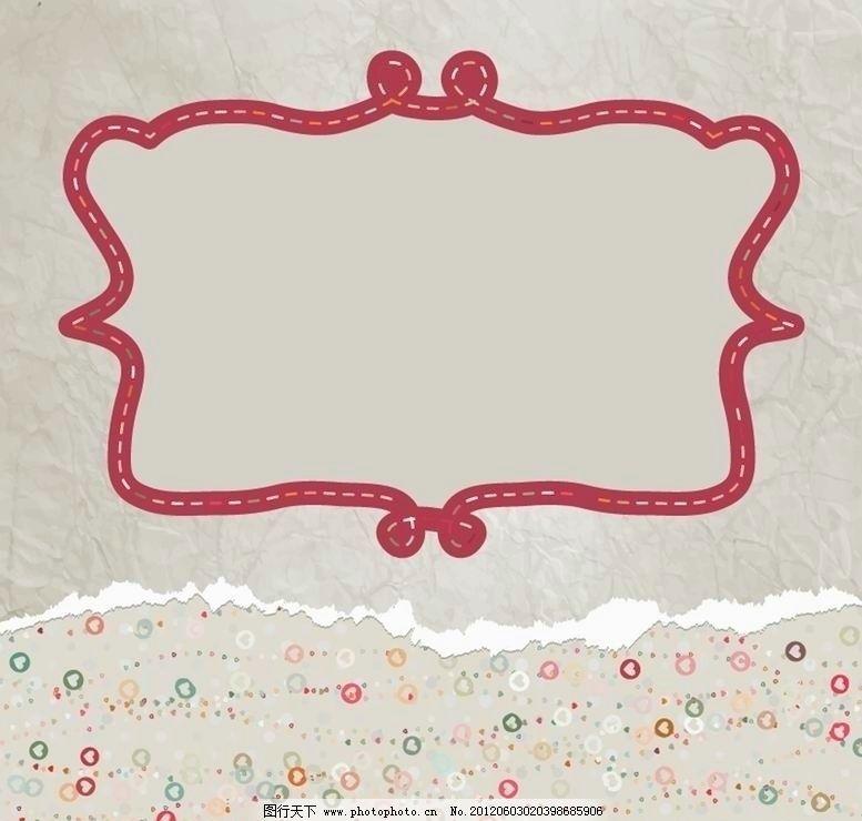 可爱古典花纹爱心边框图片