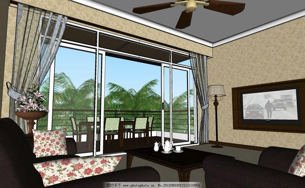 室内设计 客厅 客厅摆件 精品 配景 原创 布局 设施 草图大师