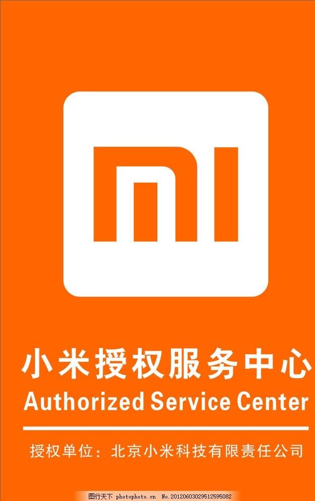 logo 标识 标志 设计 矢量 矢量图 素材 图标 621_987 竖版 竖屏
