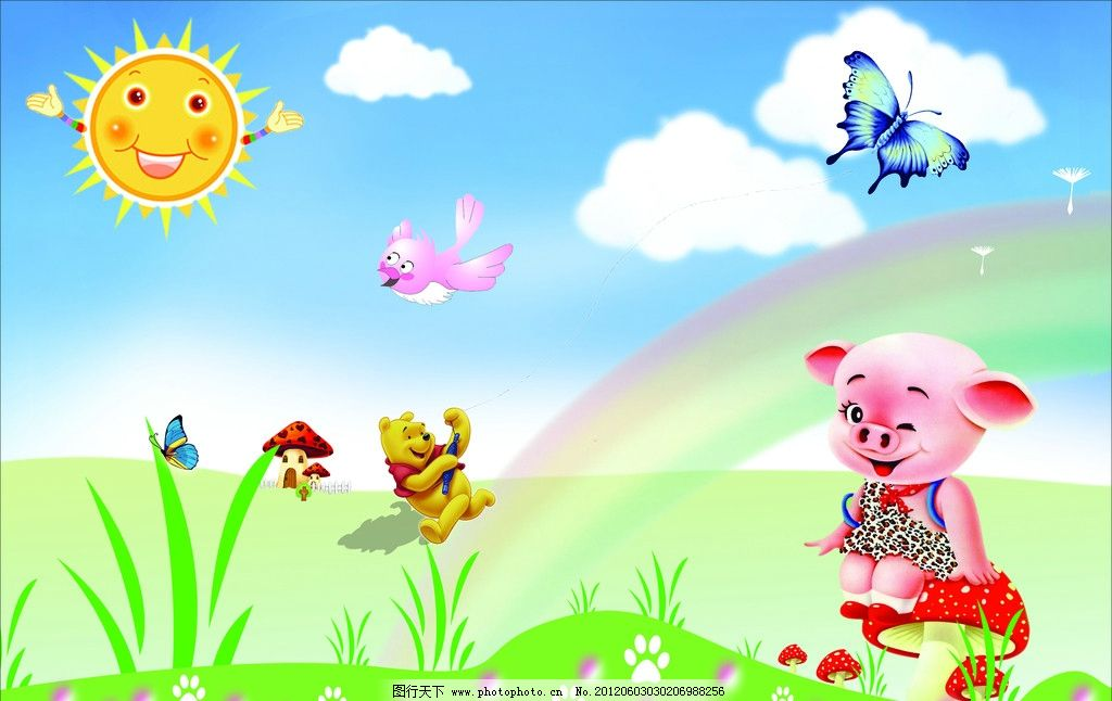 卡通展板 卡通背景 春天 蓝天白云 草地 花朵 彩虹 卡通太阳