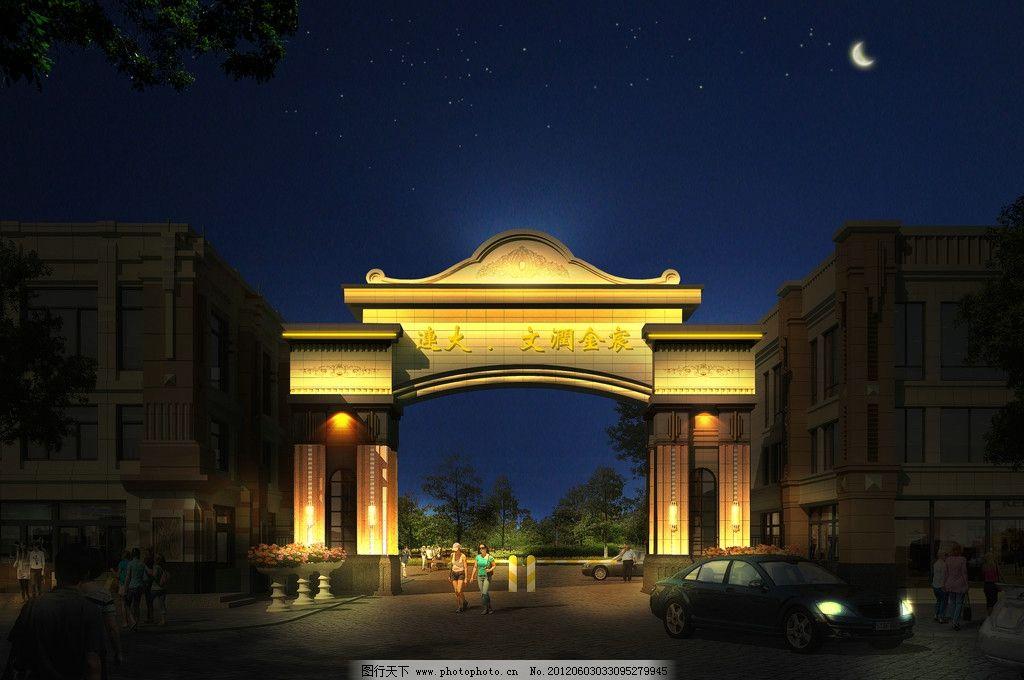 小区大门夜景亮化效果图图片