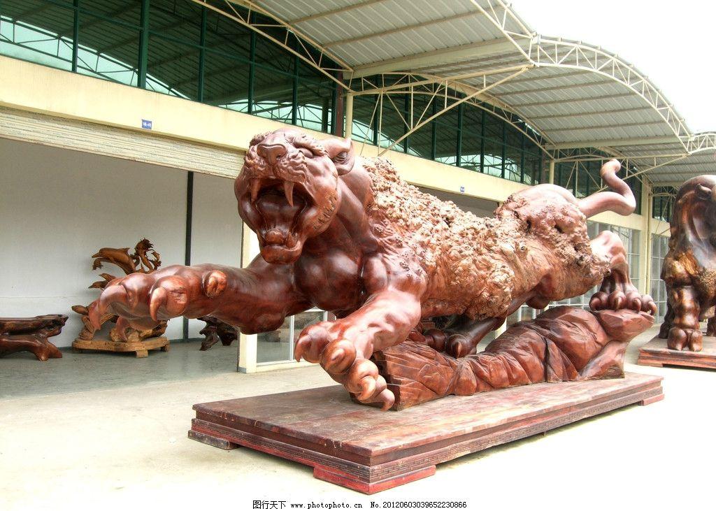 豹子 木雕 雕刻 豹子王 豹子图片 古玩 雕塑 建筑园林 摄影 72dpi jpg