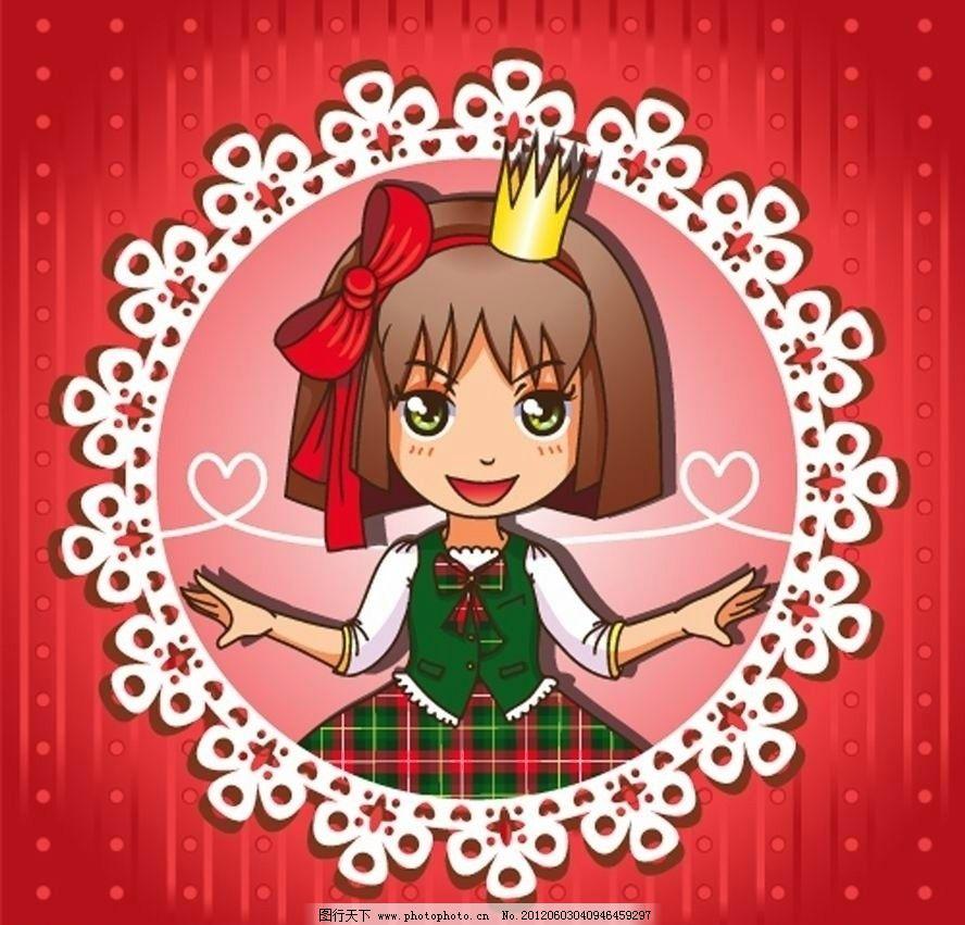 卡通可爱小女孩小公主图片