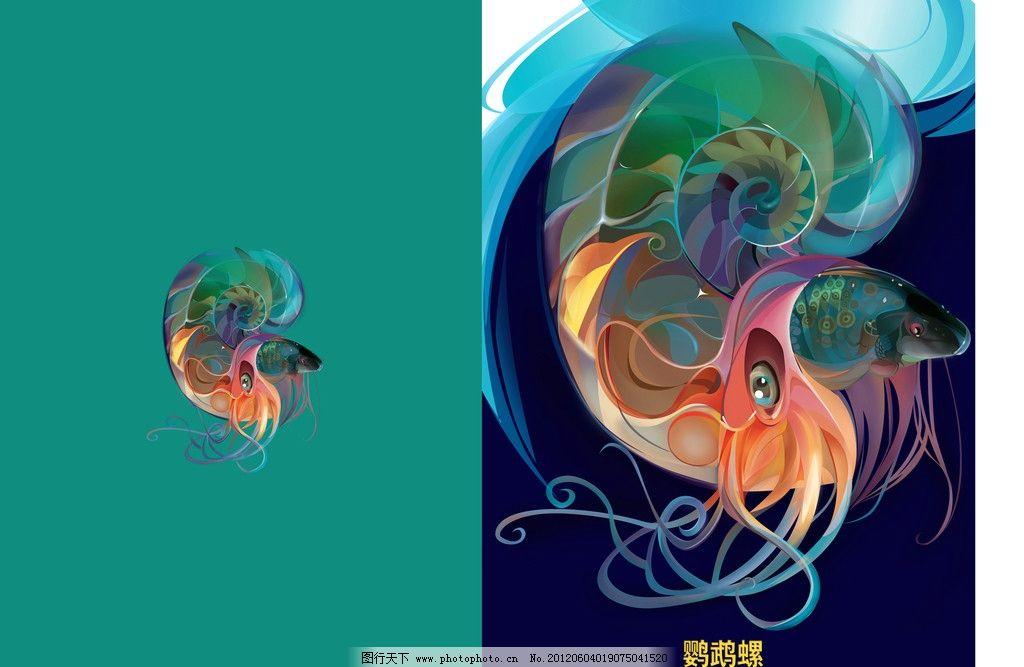 鹦鹉螺 抽象 动物 笔记本 插图 贴图 绘画书法 文化艺术 设计 300dpi