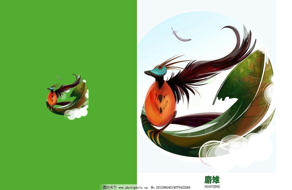 麝稚 抽象 动物 笔记本 插图 贴图 绘画书法 文化艺术 设计 300dpi