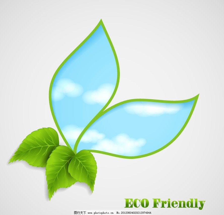 蓝天白云绿叶环保背景图片