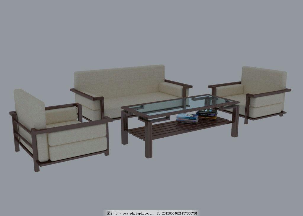 沙发茶几组合 新中式沙发 3d设计 设计 72dpi jpg