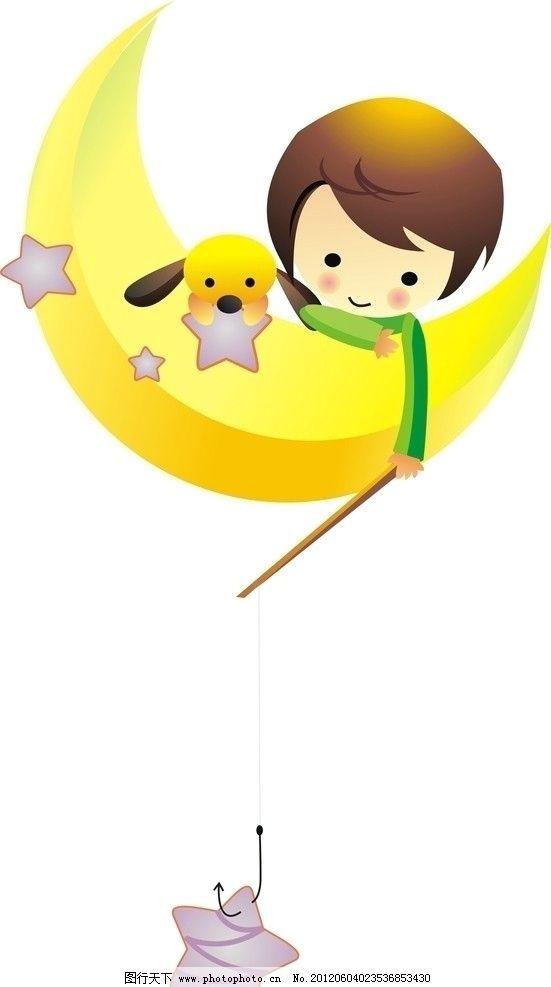 月亮小孩 可爱卡通月亮桥上的小孩和小狗