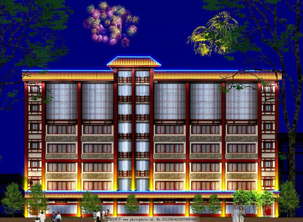 中式酒楼夜景亮化设计图片