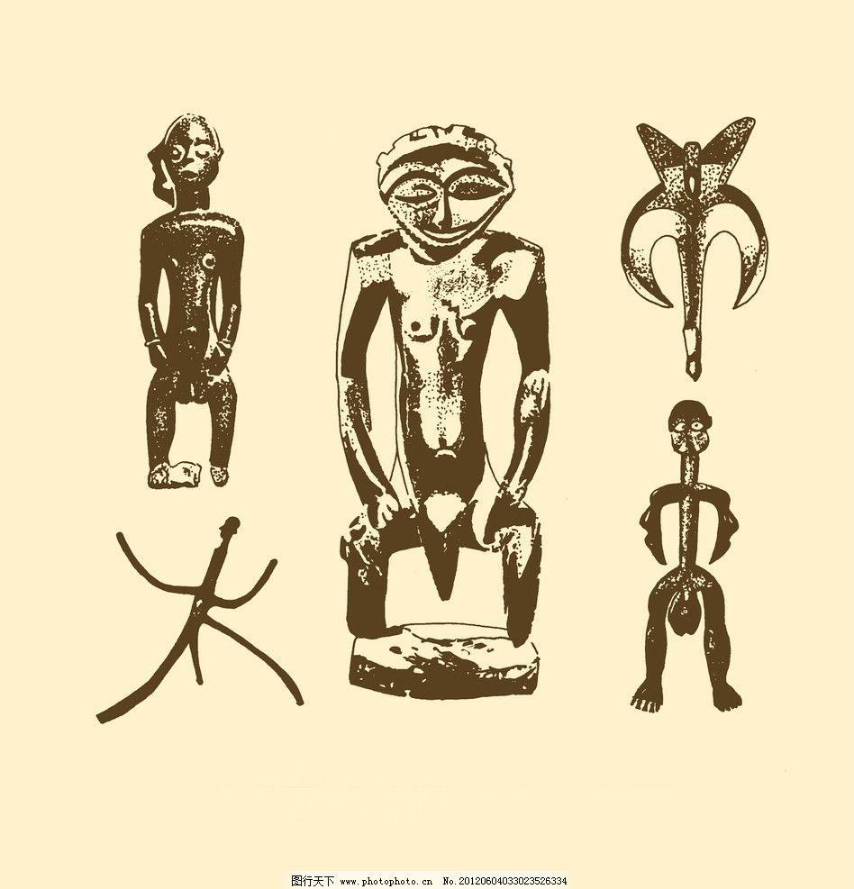 非洲图案 非洲 图案 纹样 图形 白描 勾勒 简笔画 面具 雕像 石雕