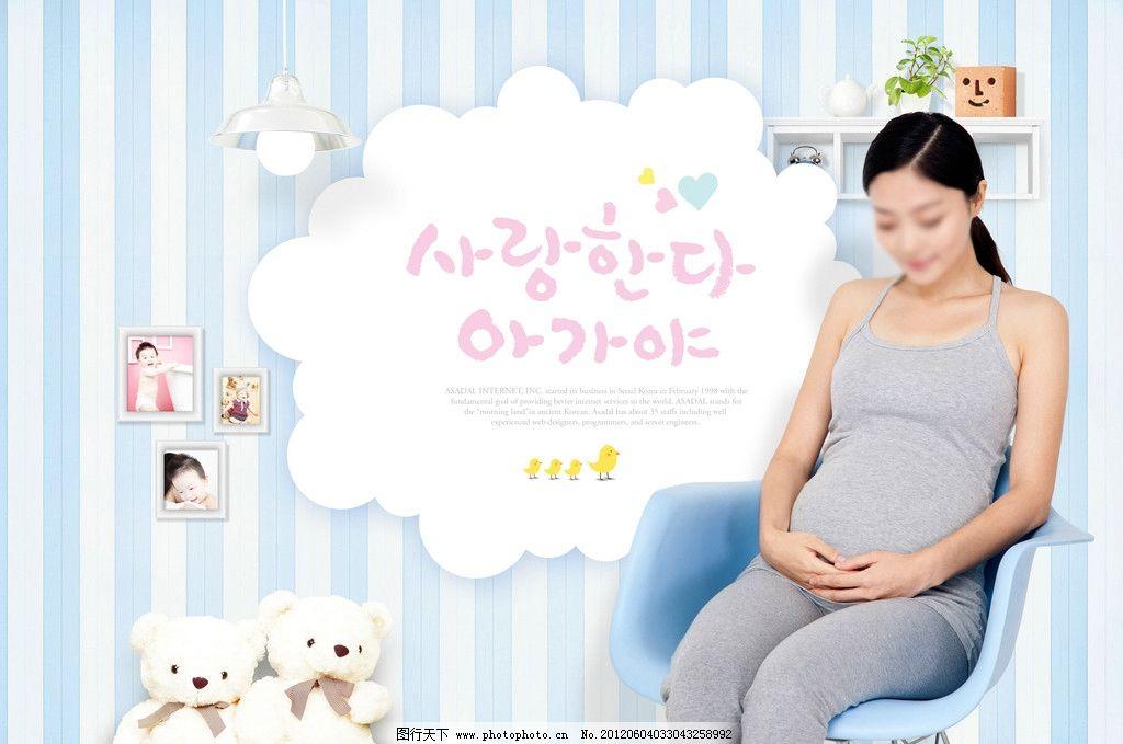 妈妈大肚子的画全家人三个人_准妈妈 坐月 怀孕妈妈 孕妇 身孕 大肚子 爱心妈妈 温馨家庭