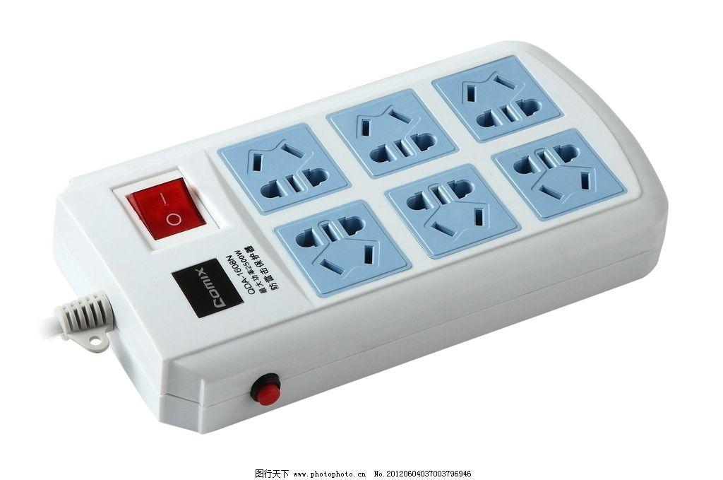 电源插座 电源开关 电源接线板 二眼插孔 三眼插孔 五金电器 家庭常用