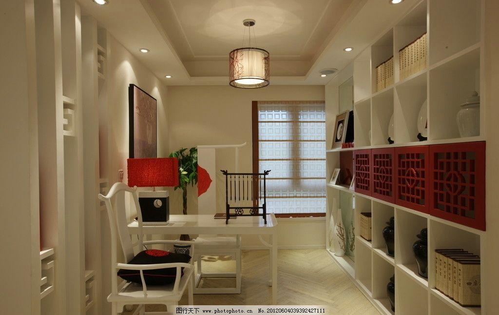 装修风格 家庭装修 家装 装饰 柜子 书房 现代风格 家居 家 室内装修