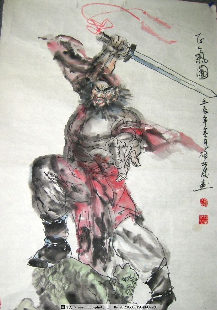 钟馗 中国画 写实 人物画 水墨画 水彩 水粉 油画 宝剑 驱鬼 神话