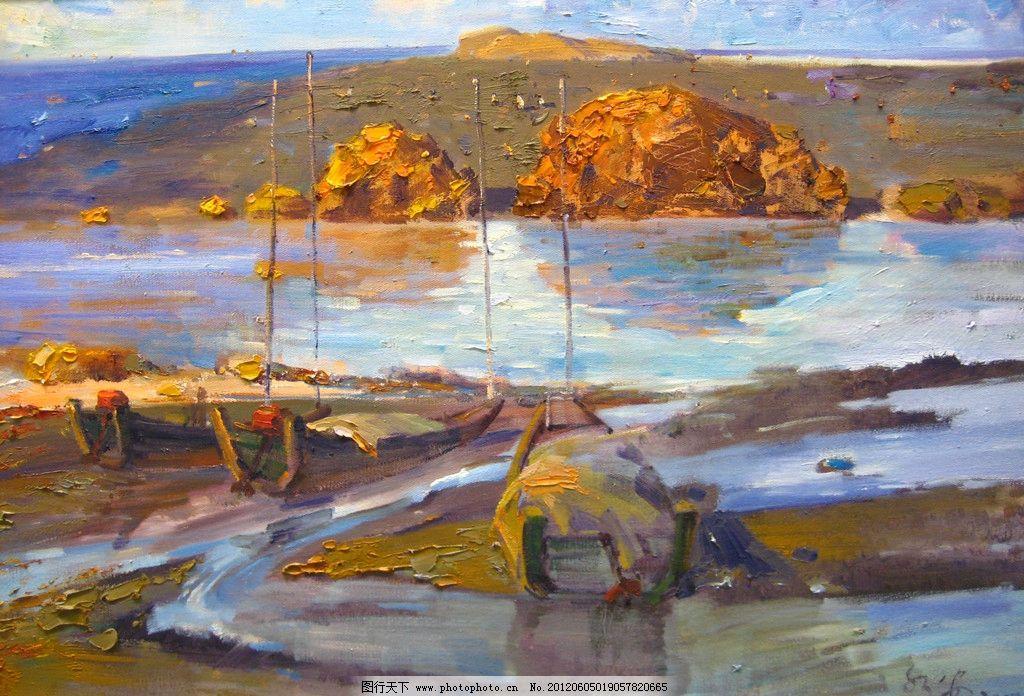 海湾 油画 手绘 水粉 水彩 写实风格 传统绘画 风景 写生 天空 云彩