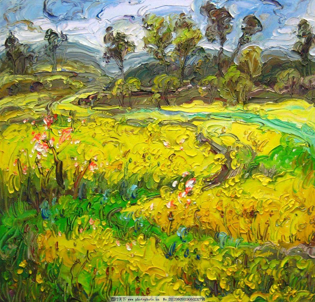 田野 油画 手绘 刀画 抽象绘画