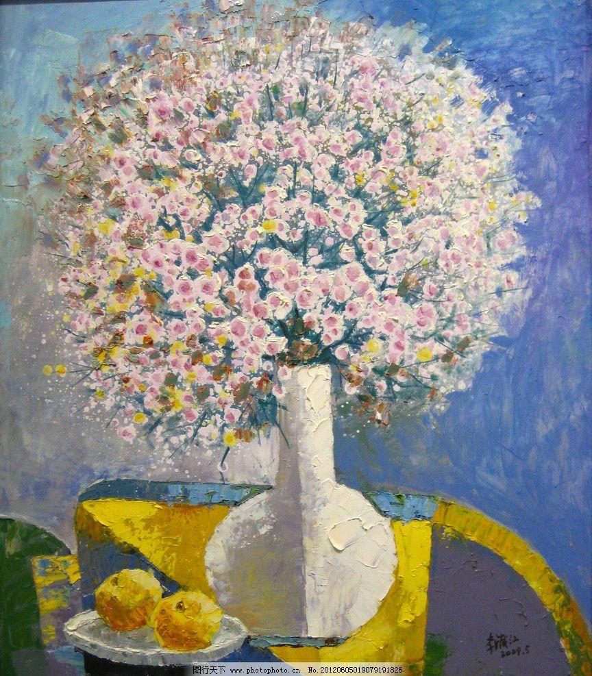 花瓶 油画 手绘 刀画 装饰画 抽象绘画 传统绘画 苹果 盘子 画展 原创
