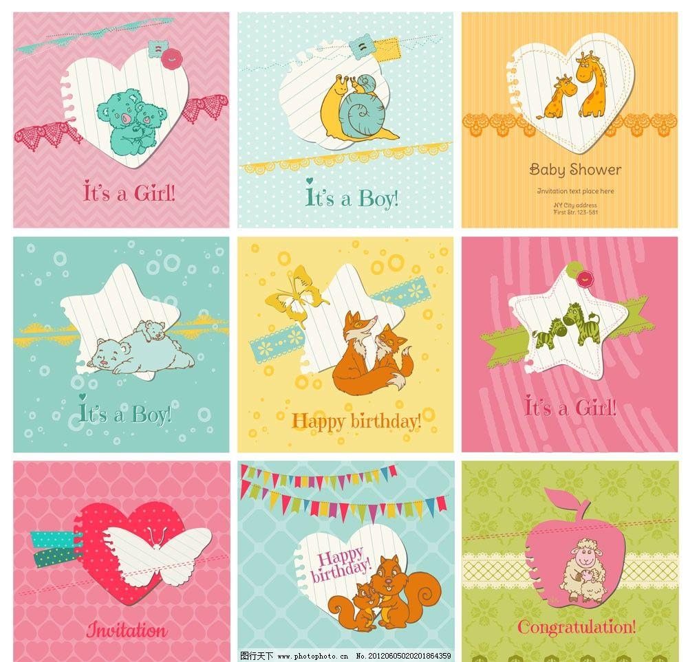 可爱卡通小动物卡片图片