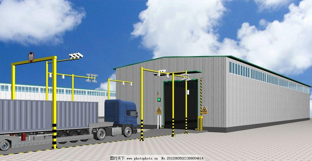 查验库房 货车查验 监控录像 钢结构厂房 室外模型 3d设计模型 源文件