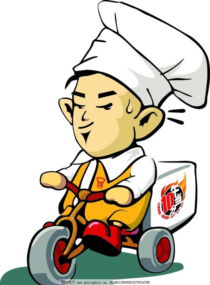矢量卡通送餐送餐厨师 厨师 送餐 快递 美食 矢量 单车 自行车 快餐图片