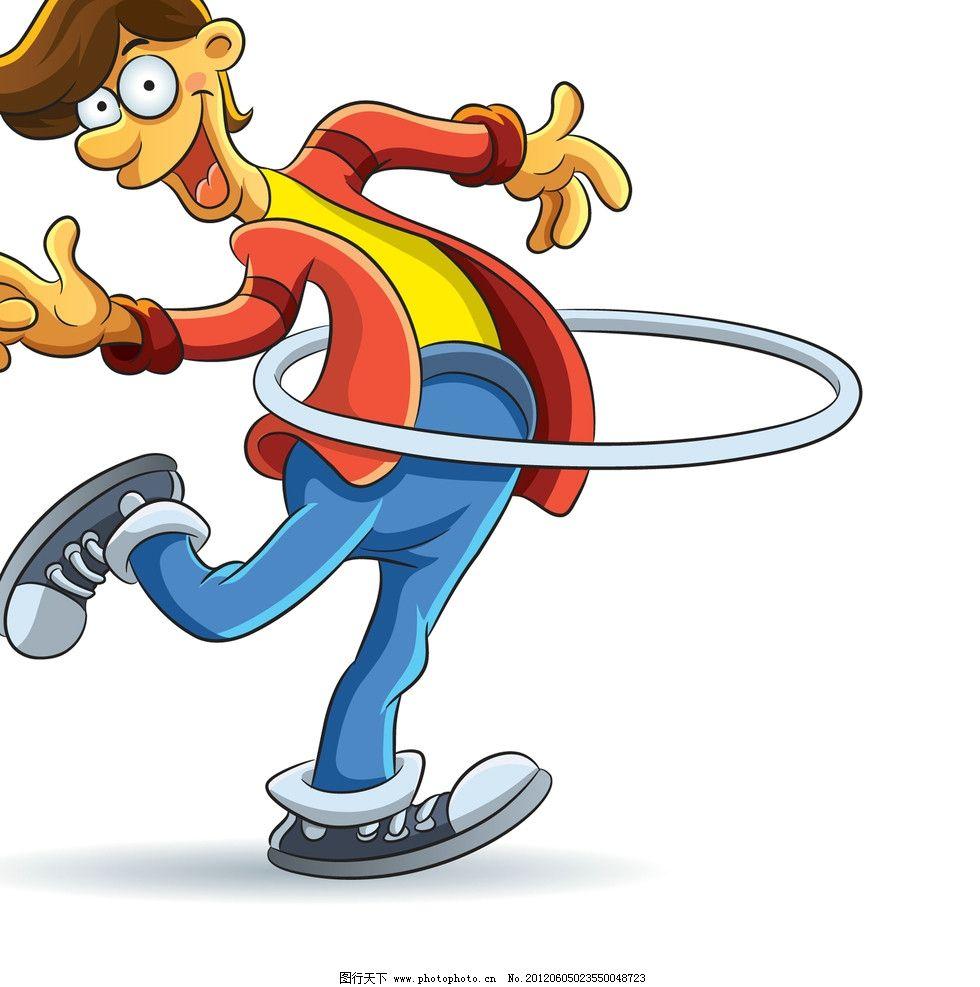转呼啦圈的男孩 呼啦圈 男孩 卡通 形象 可爱 幼稚 儿童幼儿 矢量人物