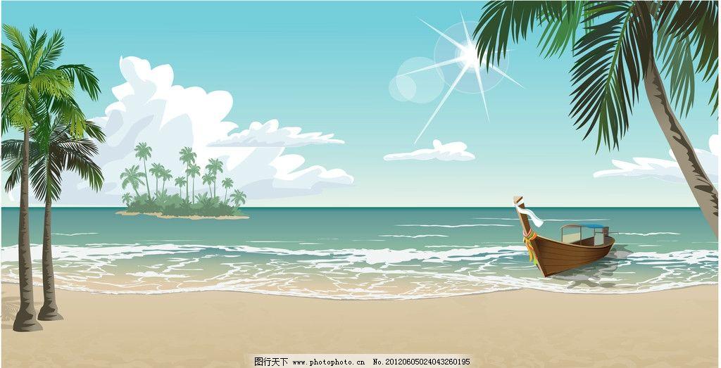 夏日海滩风景 夏日 海滩 沙滩 海岛 小岛 椰子树 大海 椰子 海洋 蓝天