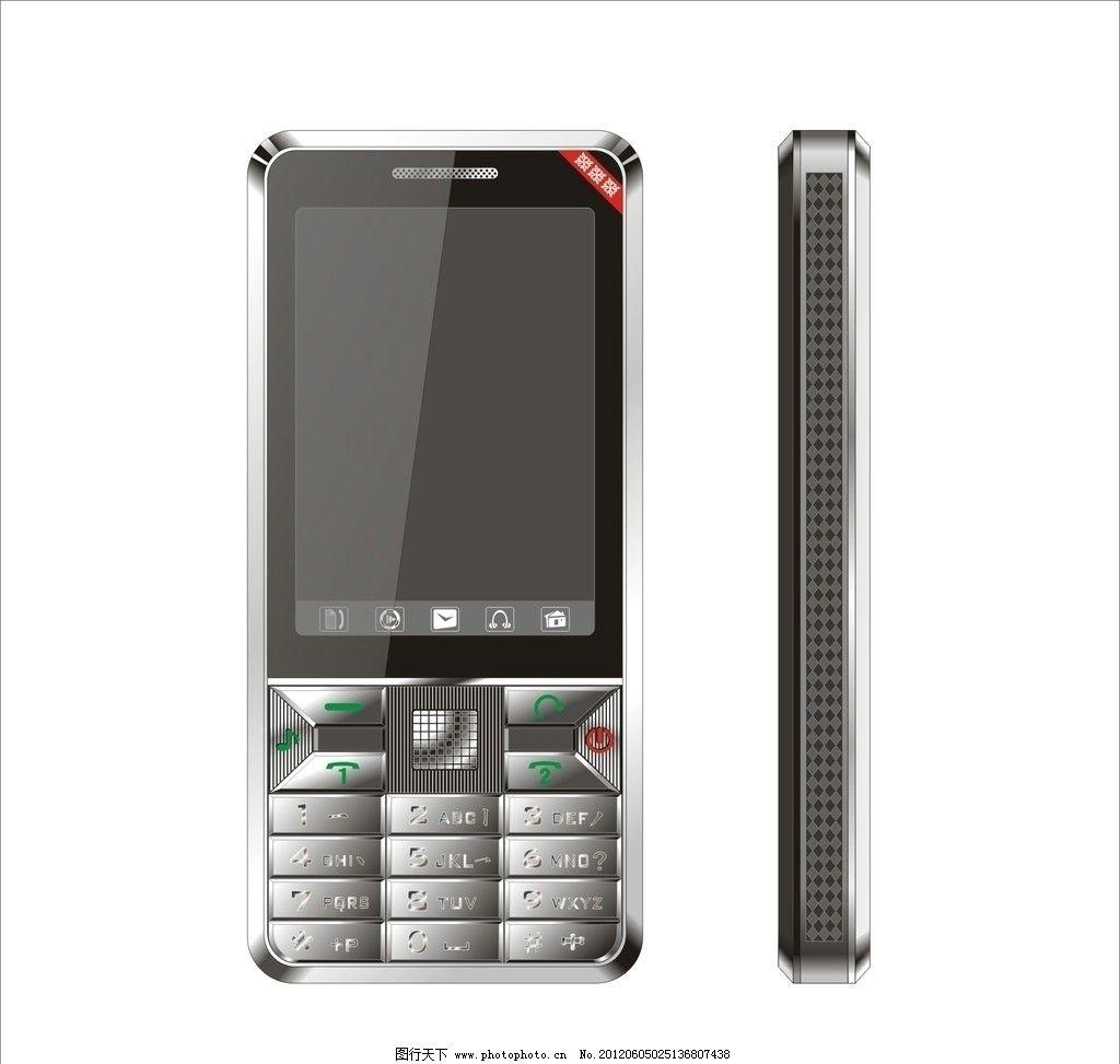 新款手机 手机 电话 创意 时尚 潮流 矢量 炫 原创 通讯科技 现代科技
