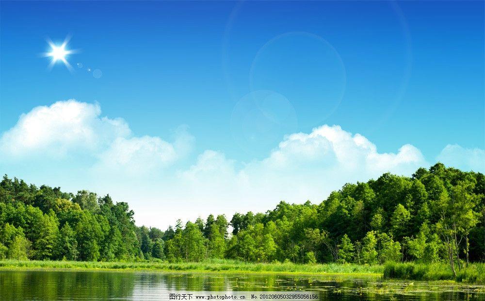 大自然风景图图片_背景素材