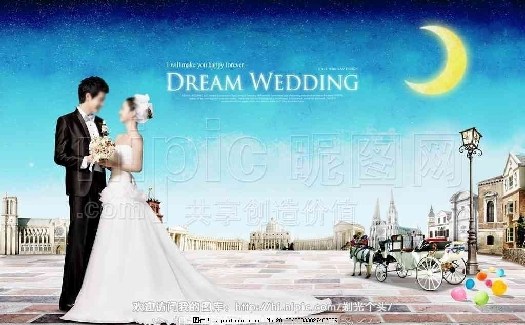 恩爱情侣 罗马广场 夜月 新月 结婚照 婚纱照 婚礼 浪漫婚礼图片