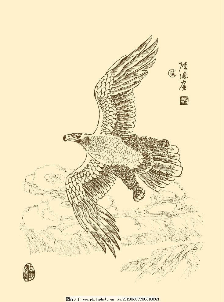 简笔画老鹰彩色