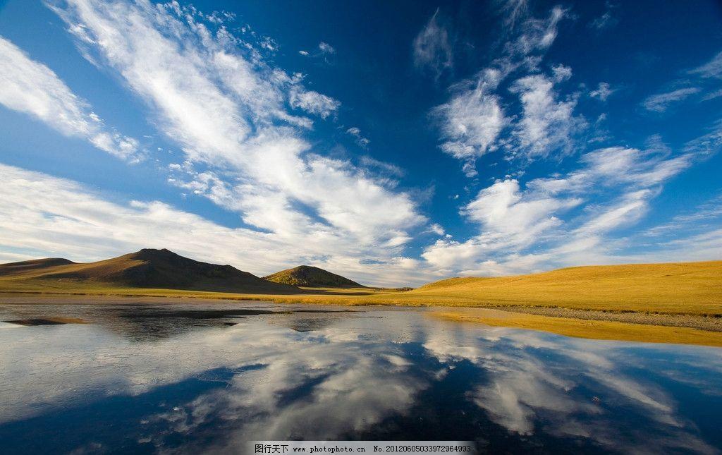 乌兰布统草原 内蒙古自治区 乌兰木通 大草原 绿水 碧水 清水