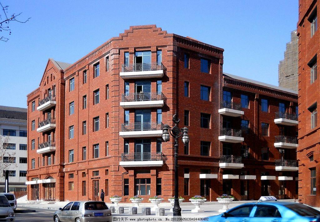 欧式风格 古典主义风格 高端商务 高级公寓 风情区 天津新建欧式建筑