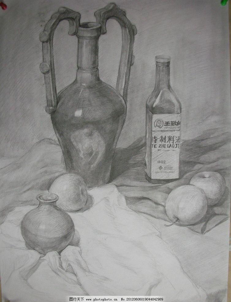 静物素描 素描 静物 水果 罐子 衬布 瓶子 绘画书法 文化艺术 设计